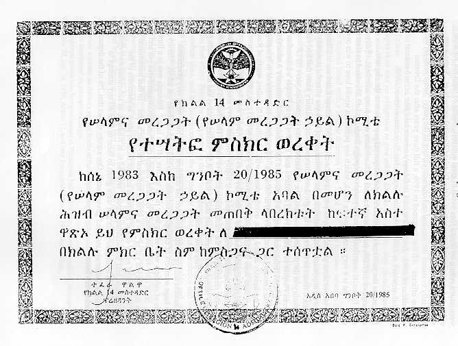 A scientific survey of ethnic eritrean deportees from ethiopia certificate of help in pacifing ethiopia yelopaper Image collections