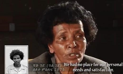Mesfin hagos wife sexual dysfunction